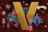 Sonntagsverkauf, 6. Dezember 2020, 2. Advent